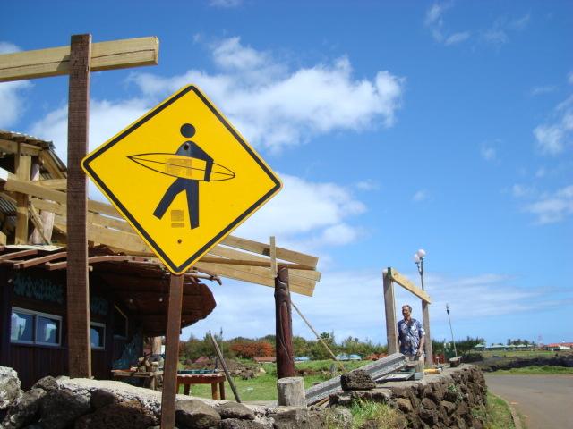サーフボード注意!