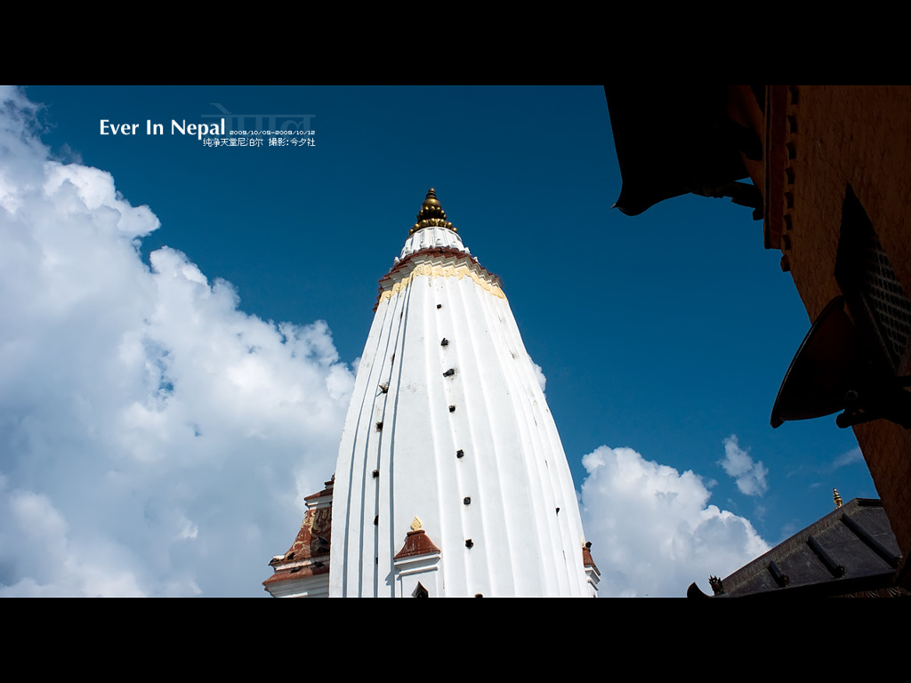 Ever in Nepal
