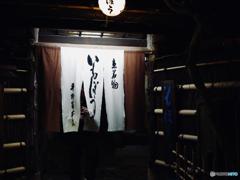 平野屋本店:京都さるく