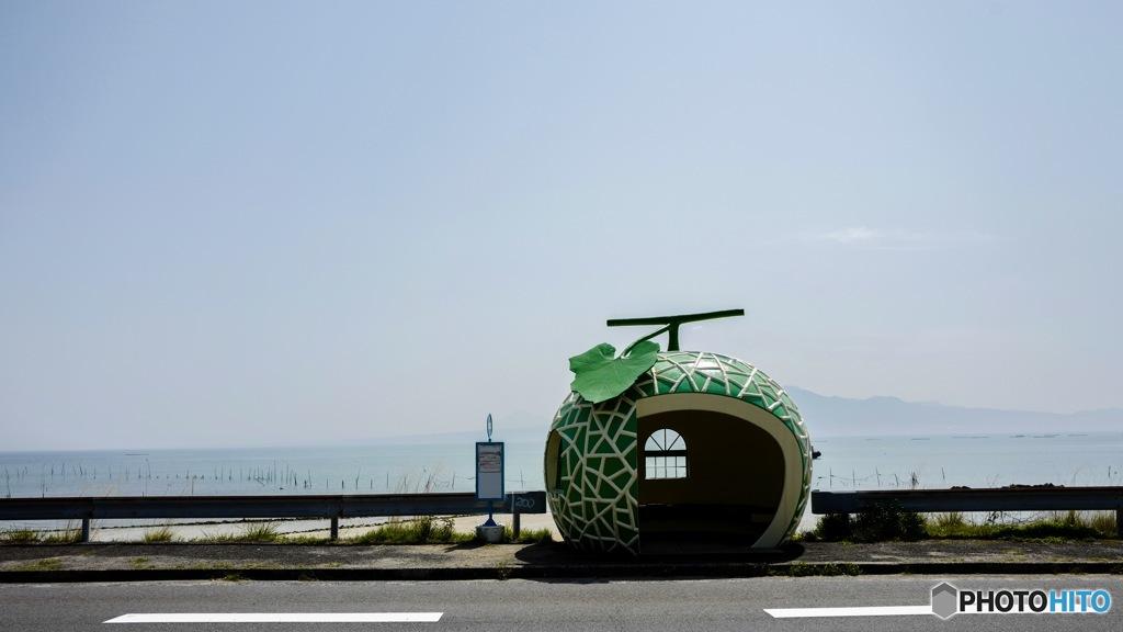 本日の:メロンのバス停、諫早市小長井