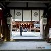 into sanctuary, Isonokami-Jingu
