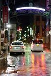 Kajiyamachi. Nagasaki City