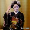 Maiko Mitsuki on stage : 祗園 花の宴2018