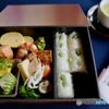 Ready to eat : bento 27, April