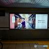 駅から祇園におさんぽです by おけいはん