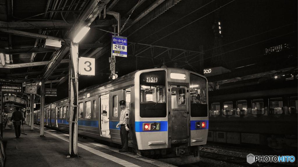 Eki - Station : NAGASAKI STATION