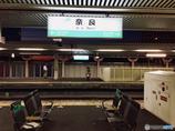 retrospective : Nara station