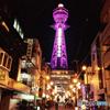 Symbol of Osaka city