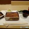 KYOTO EAT : 京あなご重