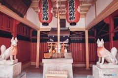 京都さるく:有楽稲荷大明神