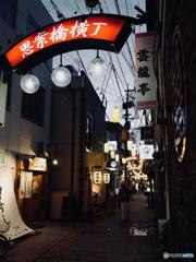Shianbashi-Yokocho, Nagasaki