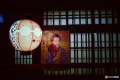 Kyoto Pop : Miyako Odori poster II