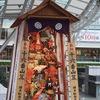 2018【飾り山笠】十六番山笠 博多駅商店連合会