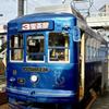120円で乗車できる水戸岡デザイン電車