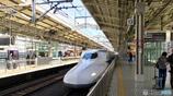 SuperExpress Shinkansen N700