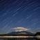 睦月の十五夜富士