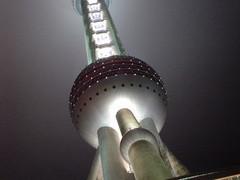 上海 東方明珠電視塔
