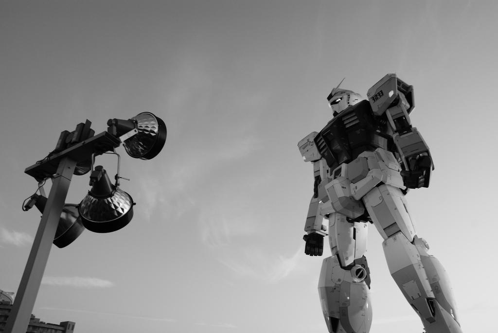 Gundam 04