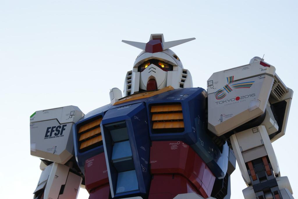 Gundam 05