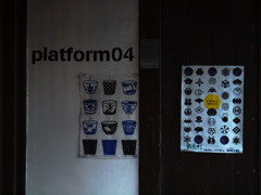 platform04