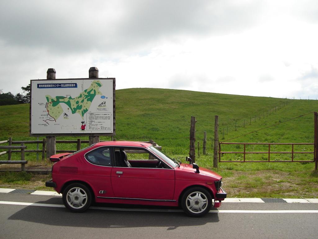 夏の高原ドライブ