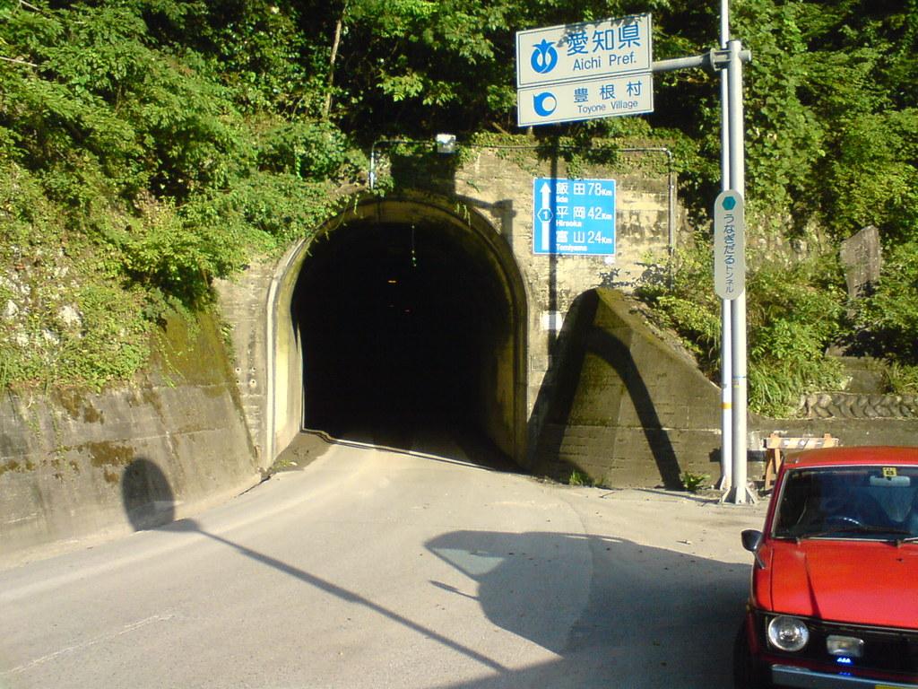 うなぎだるトンネル
