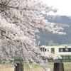 桜電車 ~八高線~