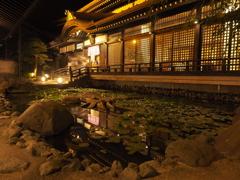 城崎温泉 御所の湯