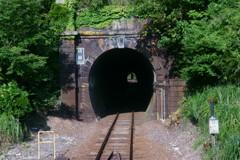 関西本線「坊谷トンネル」