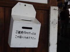 会津鉄道「芦ノ牧温泉駅➁」