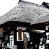 大内宿「そば屋」