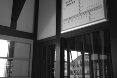 駅の風景「語らい」