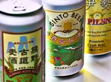 伊勢の地ビール