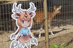 東武動物公園 フレンズと動物