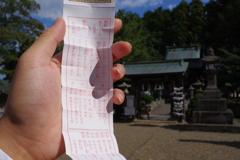 大分ちょっと旅行 臼杵城跡 神社 大吉!この後本当にいいことありました