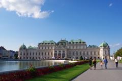 The Belvedere Museum
