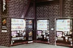 黒 自動販売機