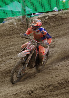 Slippery and Muddy