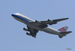 「良い天気」 China Cargo ジャンボ Takeoff