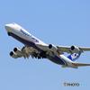 「青空」 NCA 747-8KZF JA16KZ 出発です