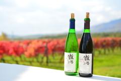 鶴沼ワイン