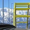 美しき浦臼への橋