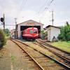 岳南富士岡駅にて(1991年)