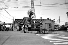 相武台下駅旧駅舎