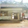 白山下駅(1987年)