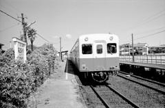 海土有木駅にて