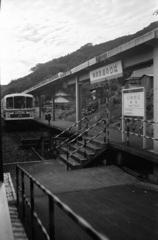 猪谷駅にて(1985年)