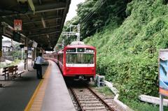 浦賀駅にて