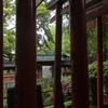 乙女稲荷神社の鳥居から望む