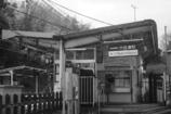 京成本線 大佐倉駅